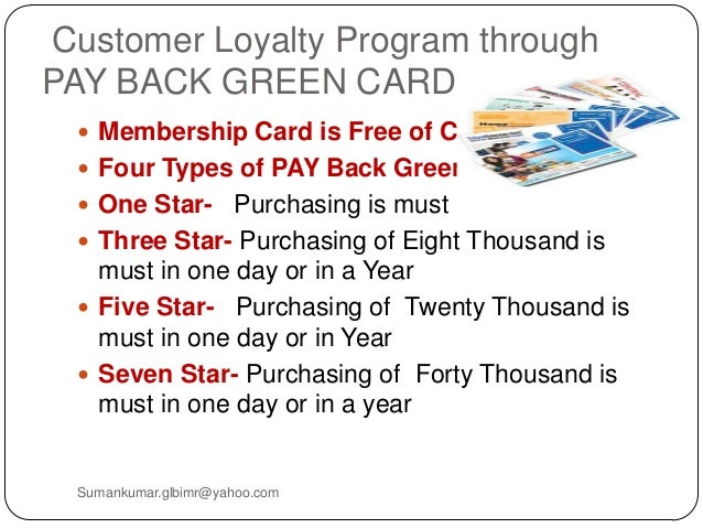 loyalty program for pantaloon I buy things from pantaloon just because it is not available in a nearby retail storethey are offering discount on things which i have any bought from pantaloonloyalty programs like this turns loyal customers into price sensitive customers,who are then more likely to defect for a lower priced offer.