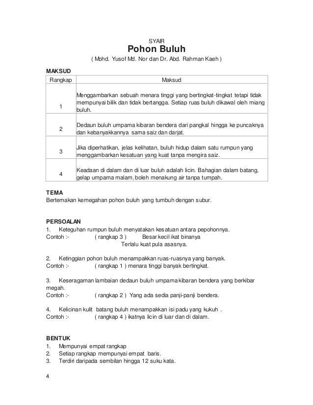 Form 1 Pantun