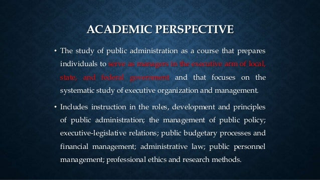 relevance of law to public administration