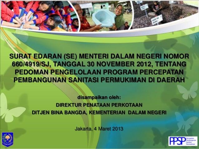 SURAT EDARAN (SE) MENTERI DALAM NEGERI NOMOR 660/4919/SJ, TANGGAL 30 NOVEMBER 2012, TENTANG  PEDOMAN PENGELOLAAN PROGRAM P...