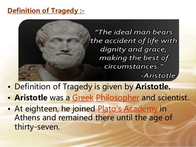 aristotle s definition of substance