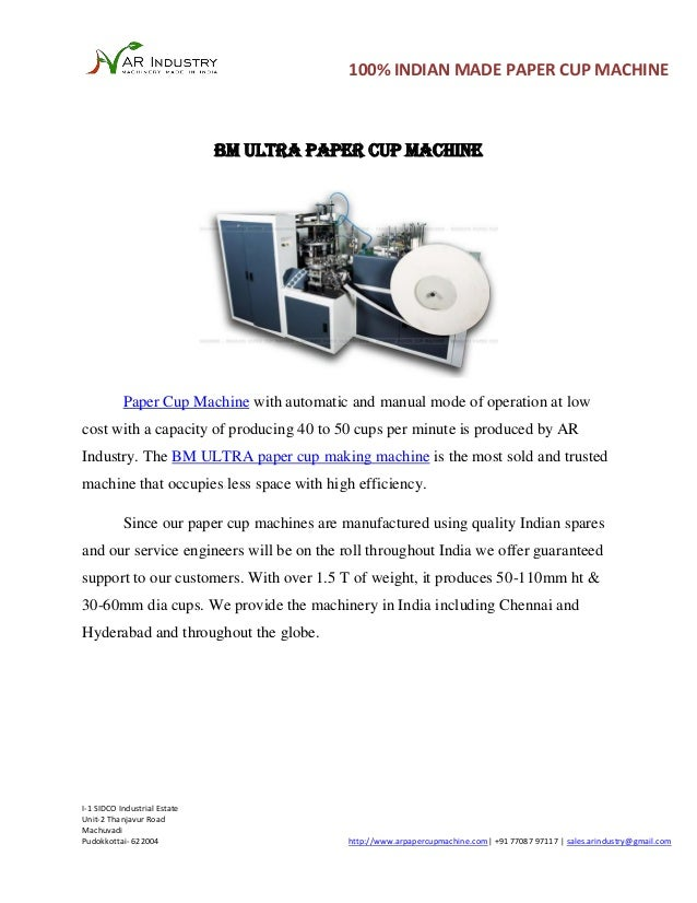 Paper cup machine chennai - AR Industry