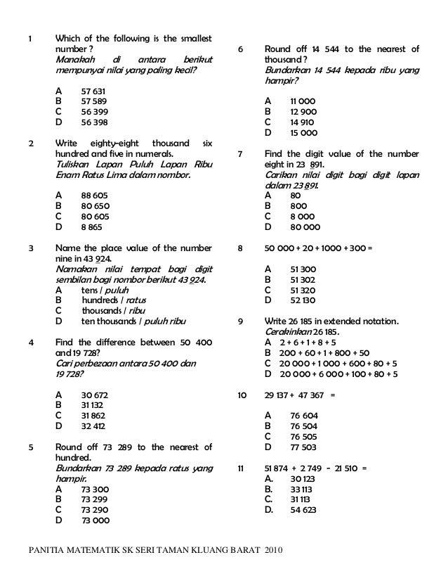 1 Which of the following is the smallest number ? Manakah di antara berikut mempunyai nilai yang paling kecil? A 57 631 B ...