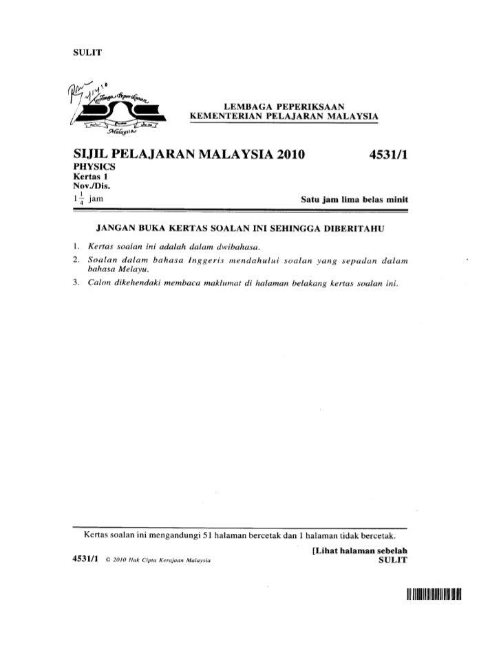PAPER 1 SPM2010