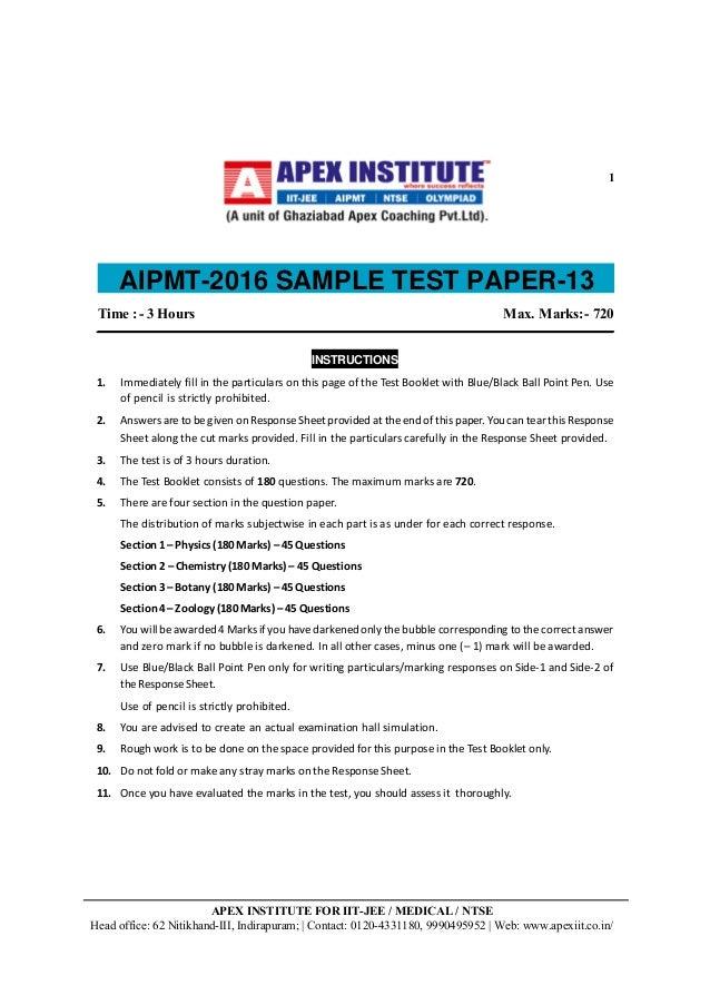 Free aipmt biology mock tests.