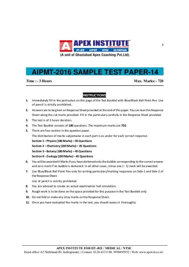 Aipmt-2016 sample test paper-13.