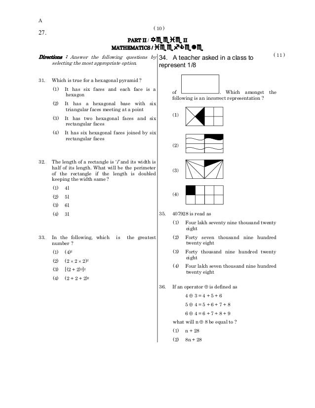The Gender Of Nouns Spanish Worksheet Answers Rcnschool