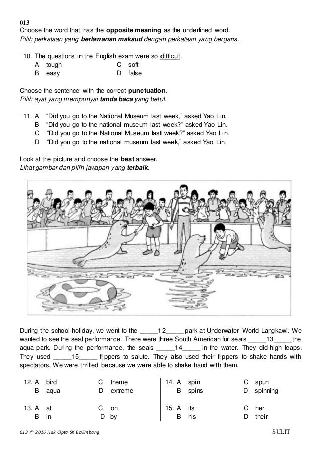 Upsr Paper 1 Year 6 March 2016
