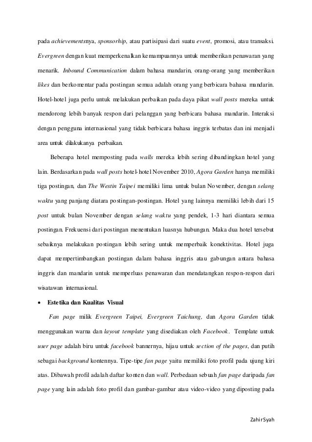 essay on e marketing