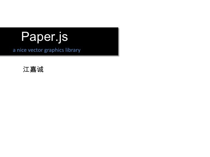 Paper.jsa nice vector graphics library    江嘉诚