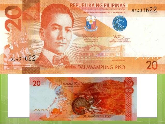 Paper money economics