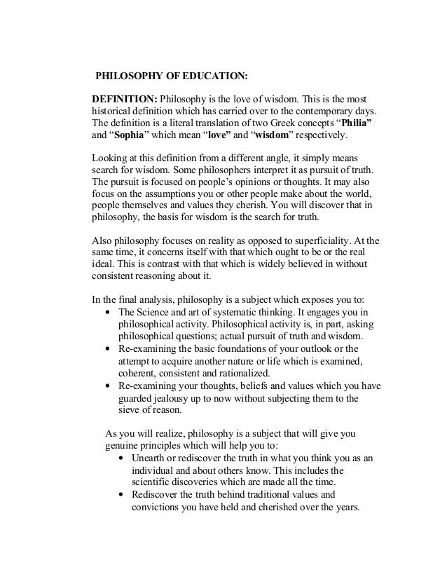 philosophy of education term paper