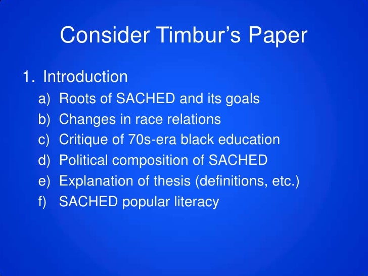 Race Relations Essays and Term Papers