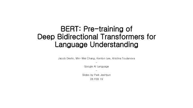 Paper review] BERT