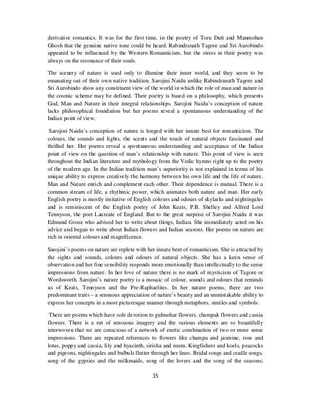 Assessment of essays