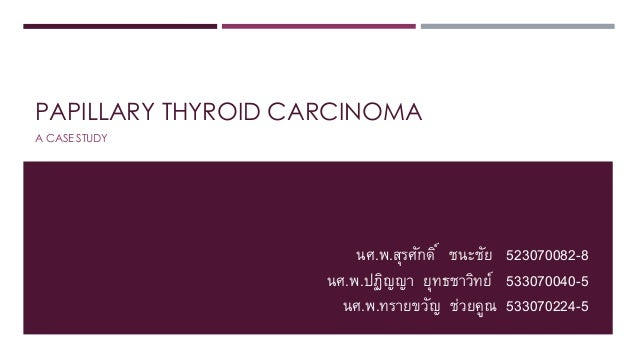 thyroid clinical case study Hypothyroidism clinical presentation nested case-control study american association of clinical endocrinologists, american thyroid association.