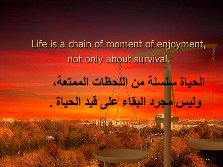the paradox of our times Paradox of our times click on the picture to download the powerpoint it's an interesting and psychological text about changes of our life (persian translation is attached) today we have.