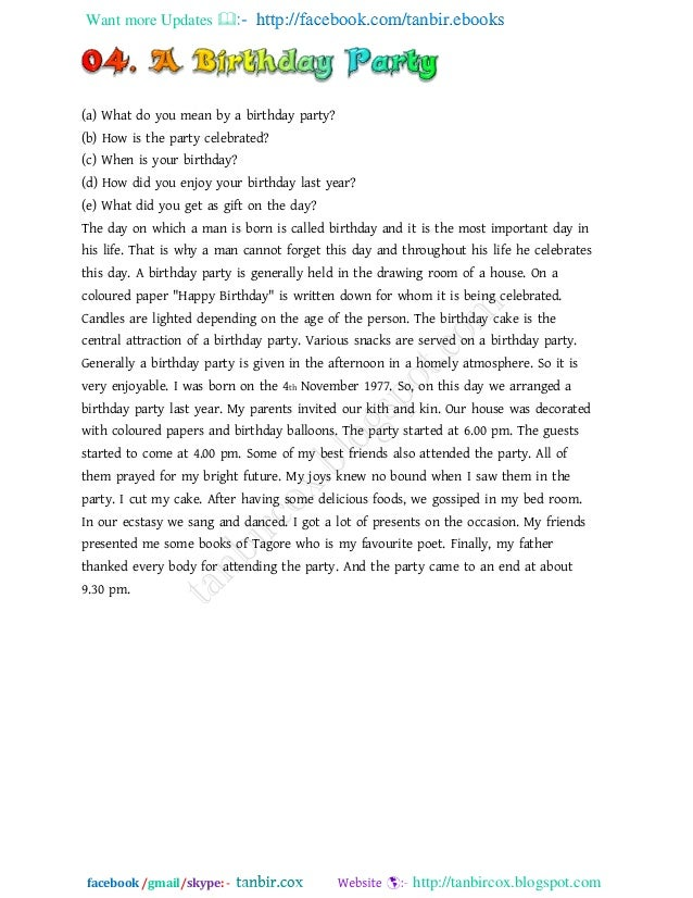 write a short essay on my birthday