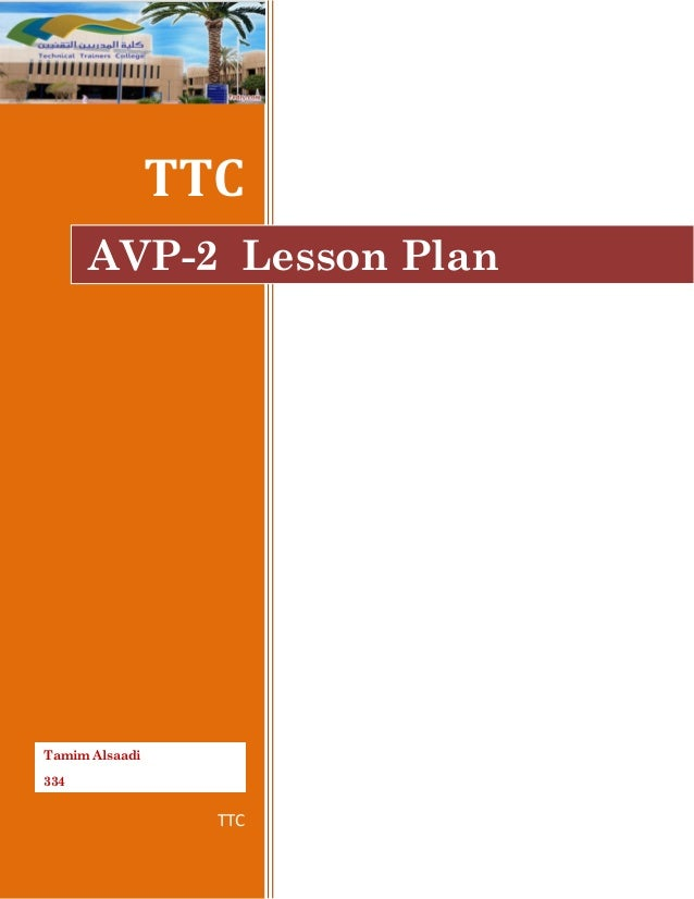 TTC  TTC  AVP-2 Lesson Plan  Tamim Alsaadi  334