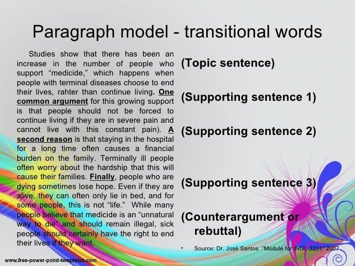 plagiarism paragraph