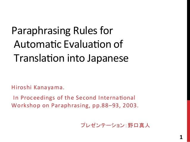 Paraphrasing  Rules  for     Automa4c  Evalua4on  of     Transla4on  into  Japanese Hiroshi  Kanaya...