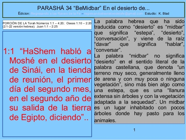 """1 PARASHÁ 34 """"BeMidbar"""" En el desierto de... Edicion: Regresando a las Raices de la Fe – regresandoalasraicesdelafe@gmail...."""