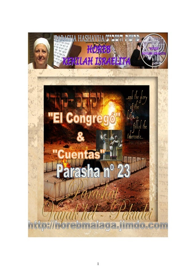 Parasha nº 23 pekudei  9 marzo 13 Slide 1