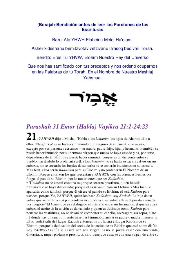 Parashat 31 emor Slide 3
