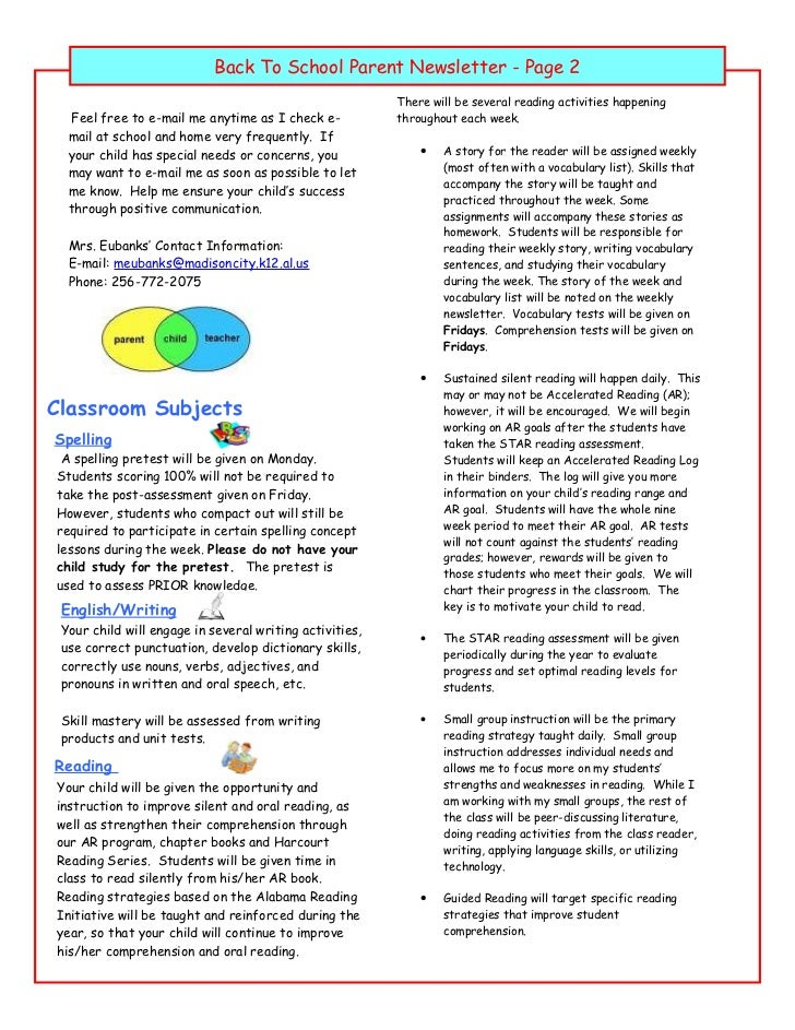 student retention plan template - how to write a parental concerns letter