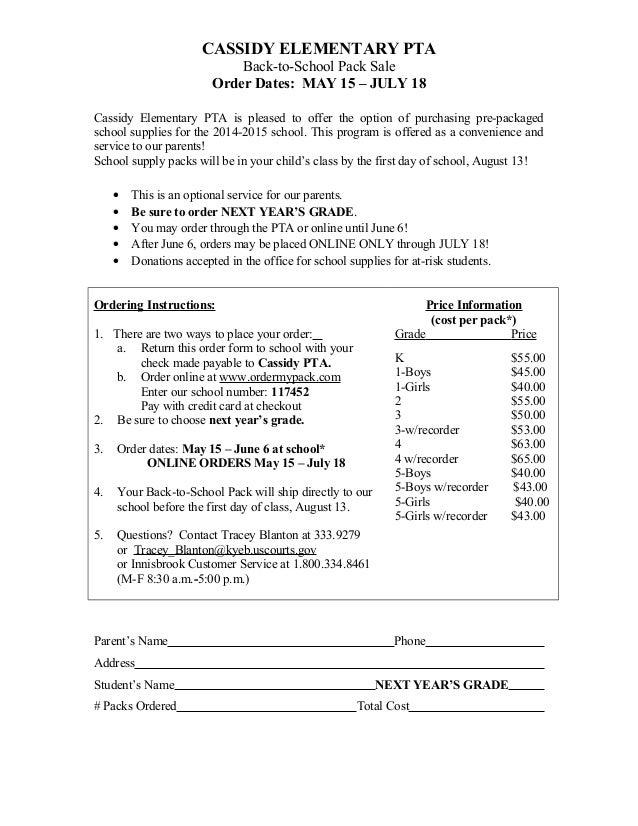 supply order form