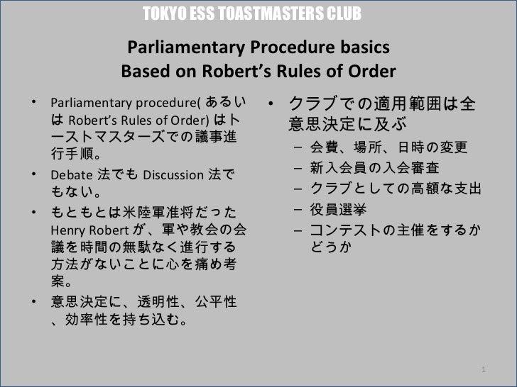 TOKYO ESS TOASTMASTERS CLUB               Parliamentary Procedure basics              Based on Robert's Rules of Order•   ...