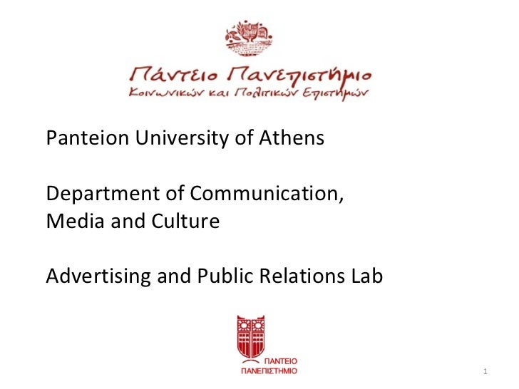 Panteion University of AthensDepartment of Communication,Media and CultureAdvertising and Public Relations Lab            ...