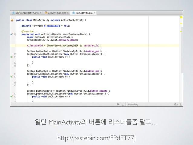http://pastebin.com/FPdET77J 일단 MainActivity의 버튼에 리스너들좀 달고…