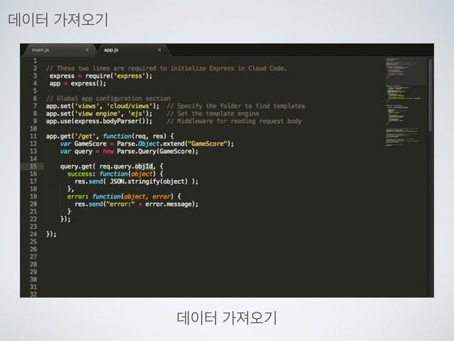 get한 오브젝트를 destroy를 호출… 데이터 삭제