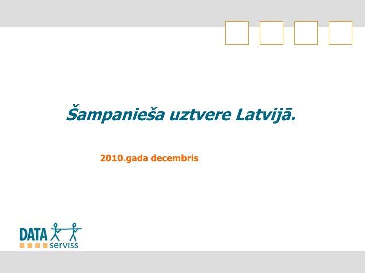 Šampanieša uztvere Latvijā.    2010.gada decembris