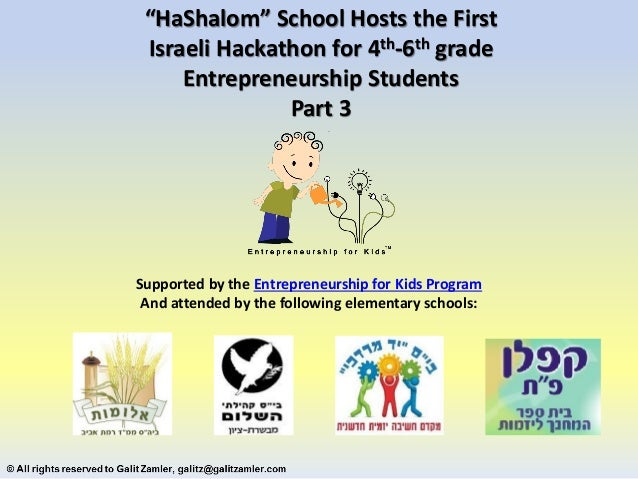 """""""HaShalom"""" School Hosts the First Israeli Hackathon for 4th-6th grade Entrepreneurship Students Part 3 Supported by the En..."""