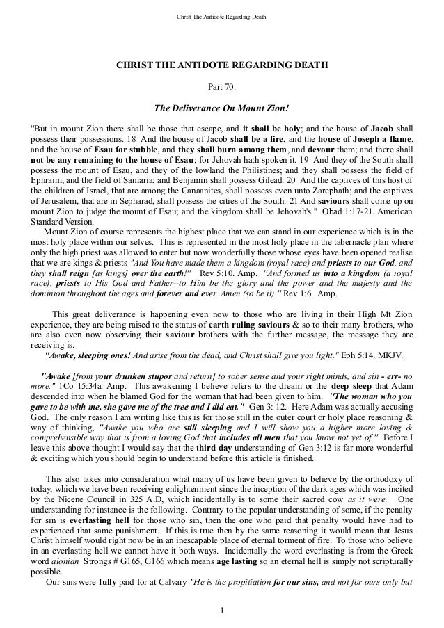 Christ The Antidote Regarding Death CHRIST THE ANTIDOTE REGARDING DEATH Part 70. The Deliverance On Mount Zion! ''But in m...