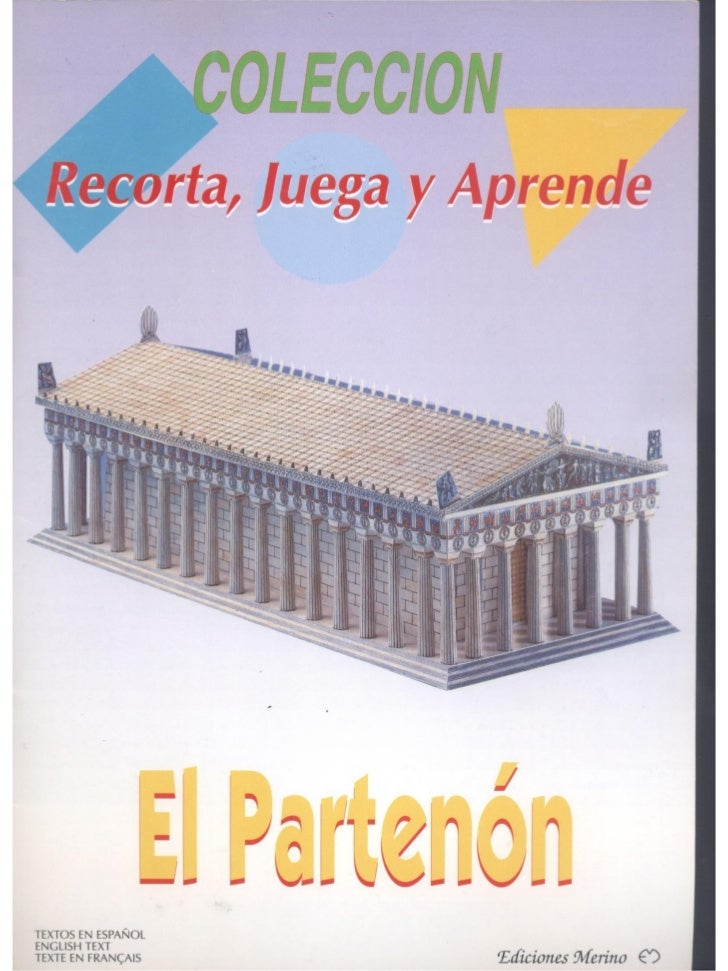 Partenón recortable