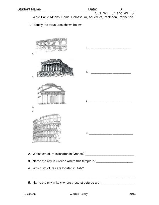 free worksheets ancient rome map worksheet free math worksheets for kidergarten and. Black Bedroom Furniture Sets. Home Design Ideas