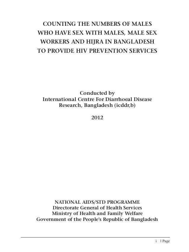 Participatory Situation Assessment for MSM, MSW & Hijra in Bangladesh
