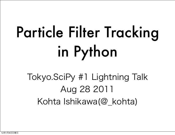 Particle Filter Tracking In Python 1 728gcb1330336520