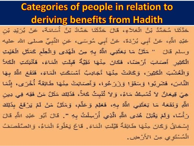 • These are the books which contain most accurate ahadith. These are: • 1-Bukhari 2- Muslim 3- Abu Dawood 4- Tirmidhi 5- N...
