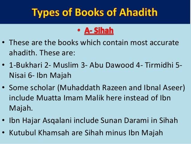 3- Jama Ul Fawaid Min Jami Ul Usool Wa Majma Uz Zawaid-by Allama Mohammad Ibn Mohammad Ibn Sulaiman (D- 1094 H)- It is col...