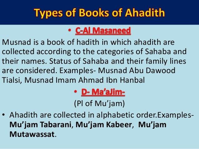 • Bukhari 1. Umdatul Qari by Allama Aini 2. Irshadus Saari by Qustalani 3. Fathul Bari by Ibn Hajar Asqalani • Muslim 1. S...