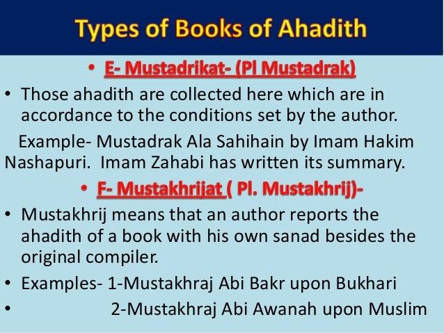 • Abu Dawood 1. Ma'alimus Sunan by Kahtabi 2. Tahzeebus Sunan by Ibn Qayyam 3. Aunul Mabood by Diyanwi 4. Bazalul Majhood ...
