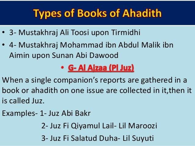 • Mu'atta Imam Malik 1. Al Muntaqa by Abu Al Waleed Baji 2. Tanweerul Hawalik by Allama Suyuti 3. Musawwa by Shah Wali Ull...