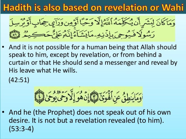 It is the revelation which can be recited in the prayers. – It is the revelation received by the Holy Prophet from time to...