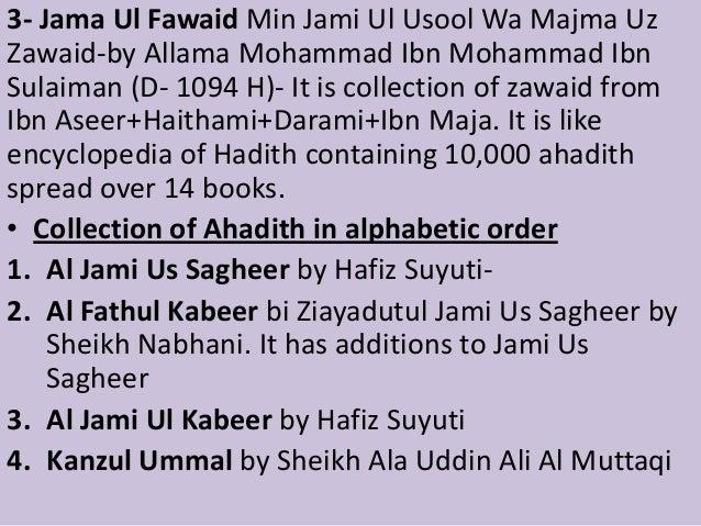 • Al Khamseen Al Rajabiyah 1. Jami Ul Uloom Wal Hukum Fi Sharh Khamseen Hadithan Min Jawami Ul Kalam by Ibn Rajab • Al Ahk...
