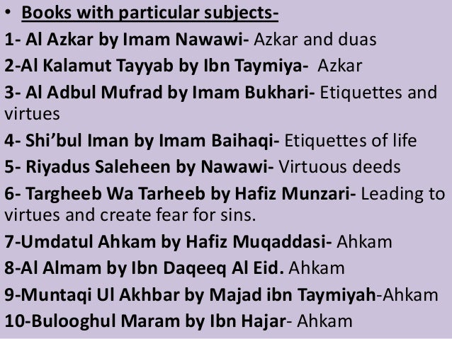 • Books which explain the difficult words and parts of hadith 1. Gharibul Hadith by Abu Ubaid Ibn Salaam- This book is lik...