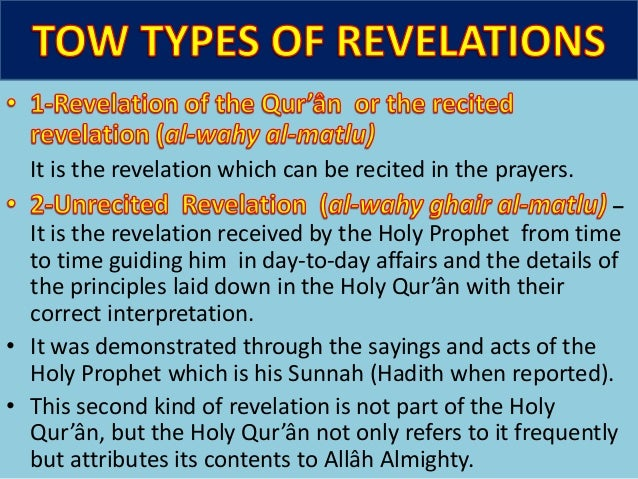 And recall the favor of Allah upon you and the book (Quran) and Hikmah (Hadith) that He has revealed to you to instruct yo...